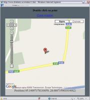 post-68191-1262929611_thumb.jpg
