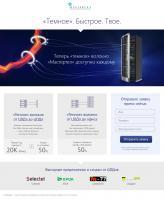 Mastertel_optical_fiber_promo_3_1.jpg