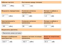 Снимок_экрана_2010_06_25_в_11.02.15.png
