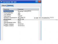 шифрование_VPN.JPG