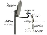 post-102827-084299700 1339022652_thumb.jpg