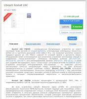 post-128243-002601500 1497125476_thumb.jpg