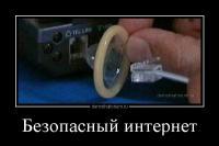 1405490517_novye-demki-10.jpg