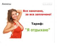 post-53168-1246960470_thumb.jpg