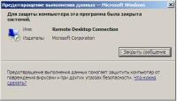 rdp_error.PNG