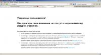nnm-club - blocked.ru.png