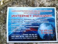 post-55071-066460100 1409713069_thumb.jpg