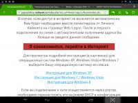 Screenshot_2014-10-14-22-14-55.png