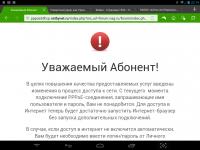 Screenshot_2014-10-14-22-14-49.png