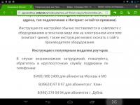 Screenshot_2014-10-14-22-15-00.png