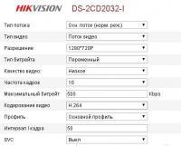 post-117114-031770200 1445440391_thumb.jpg