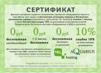 post-98782-040944000 1386318376_thumb.jpg