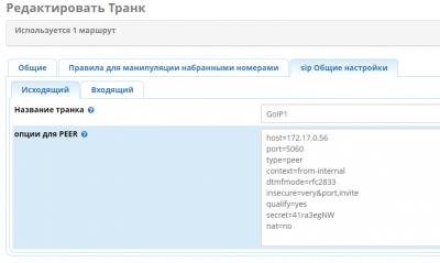 Screenshot_79.thumb.png.d33f2c0c69ca80ae4aff1152369845fc.png