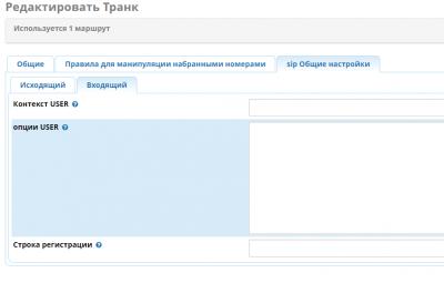 Screenshot_80.thumb.png.b6055168a016e69b78d5954d53ea5e7c.png
