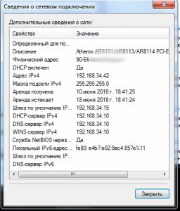 screenshot_net192.168.34.42.png