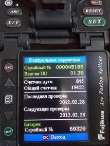 IMG_20180713_124207.jpg