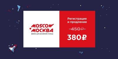 moscow-dom.jpg