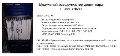 CX600.thumb.png.c9f2fd1f2f18b3cb1a197c08d9c6d417.png