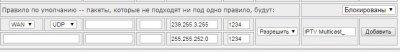 IPTV_2.thumb.JPG.a78ae4758daa363787ac7163d411b88b.JPG