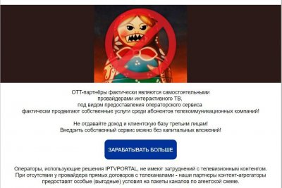 iptvportal.thumb.JPG.0a63bfdc4439114b8743f18025243516.JPG