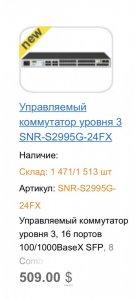 EB8BB2ED-1C53-4B39-B66F-9D71D43EDA0F.jpeg