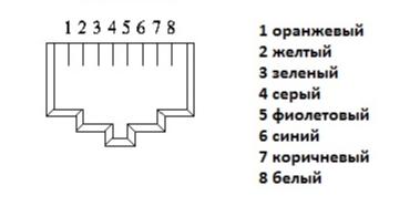 image.png.858fd14bf8b208e0470027e5ecdaf1c3.png