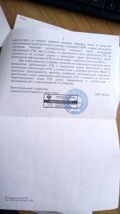 DSC_1025.thumb.JPG.d4212f53d829e525544e2636d9fd66d7.JPG