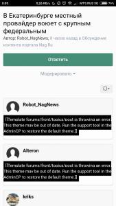 Screenshot_2018-12-19-00-05-16-202_com.android.chrome.thumb.png.ce74933853f2e56f151795fe00d8f2ea.png