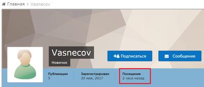 Vasnecov.thumb.png.f016080c19d54bf580841cd0ee7409c2.png