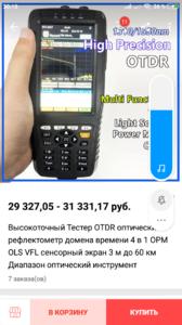 Screenshot_2019-06-10-20-10-56-010_com.alibaba.aliexpresshd.png
