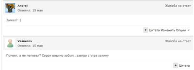 vasnecov.thumb.png.fe00dba33800703f0e0434615574c01b.png