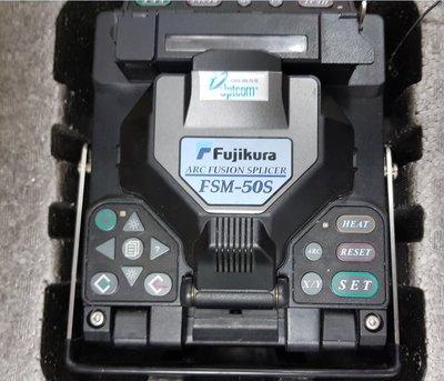 fujikura fsm-50s.jpg