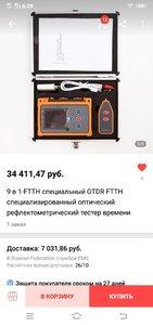 Screenshot_20190927_062930.jpg