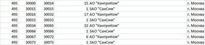 1.thumb.jpg.b563707ab76a3d4d2995fca796104c06.jpg