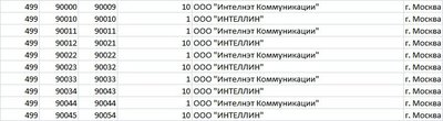 2.thumb.jpg.bc827c77dec54b6cb04ed387ea19e6ab.jpg