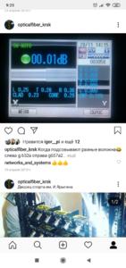 Screenshot_2019-11-04-09-25-44-919_com.instagram.android.png