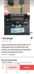 Screenshot_20200120_114235.jpg