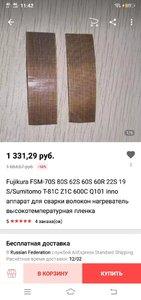 Screenshot_20200120_114246.jpg