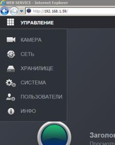 WebIntarface_no_event_menu.thumb.png.5b77f637d84fe76b4cc964a5475d445f.png