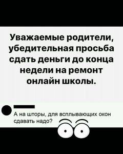 mobile_file_2020-04-13_11-52-25.jpg