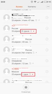 Screenshot_2020-05-22-20-30-31_com.android.contacts.thumb.png.f4fe6cca8034e2ddfdbecfa9e58c9d35.png