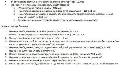 photo_2020-08-27_17-09-09.jpg