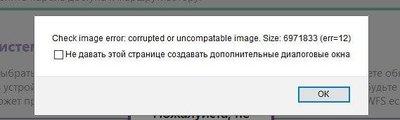 photo_2020-10-20_15-31-02.jpg
