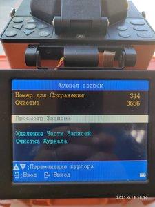 F1D1BC0B-7386-47FD-AE07-01C921917B52.jpeg
